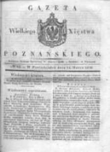 Gazeta Wielkiego Xięstwa Poznańskiego 1836.03.14 Nr62