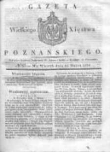 Gazeta Wielkiego Xięstwa Poznańskiego 1836.03.15 Nr63