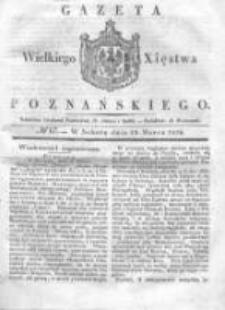 Gazeta Wielkiego Xięstwa Poznańskiego 1836.03.19 Nr67