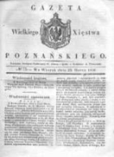 Gazeta Wielkiego Xięstwa Poznańskiego 1836.03.29 Nr75
