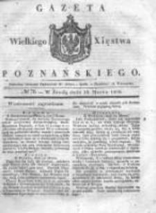 Gazeta Wielkiego Xięstwa Poznańskiego 1836.03.30 Nr76