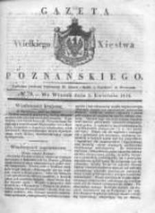 Gazeta Wielkiego Xięstwa Poznańskiego 1836.04.05 Nr79