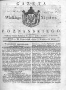Gazeta Wielkiego Xięstwa Poznańskiego 1836.04.07 Nr81