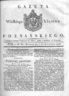 Gazeta Wielkiego Xięstwa Poznańskiego 1836.04.12 Nr85