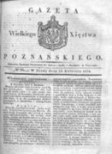 Gazeta Wielkiego Xięstwa Poznańskiego 1836.04.13 Nr86