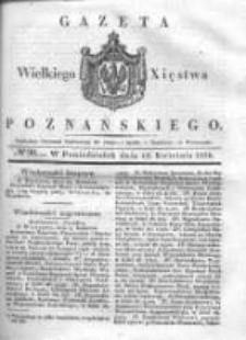 Gazeta Wielkiego Xięstwa Poznańskiego 1836.04.18 Nr90