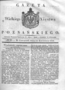 Gazeta Wielkiego Xięstwa Poznańskiego 1836.04.21 Nr93