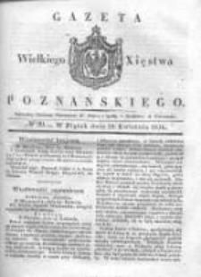 Gazeta Wielkiego Xięstwa Poznańskiego 1836.04.29 Nr99