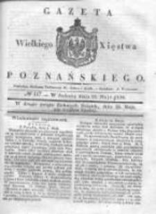 Gazeta Wielkiego Xięstwa Poznańskiego 1836.05.21 Nr117