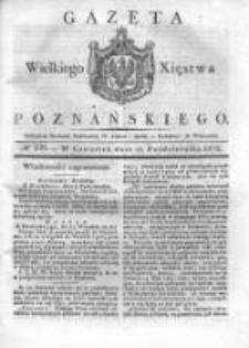 Gazeta Wielkiego Xięstwa Poznańskiego 1832.10.11 Nr238