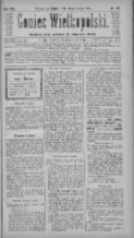 Goniec Wielkopolski: najtańsze pismo codzienne dla wszystkich stanów 1884.02.15 R.8 Nr38