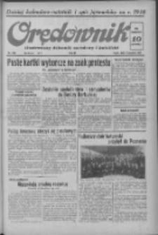 Orędownik: ilustrowany dziennik narodowy i katolicki 1937.12.17 R.67 Nr290