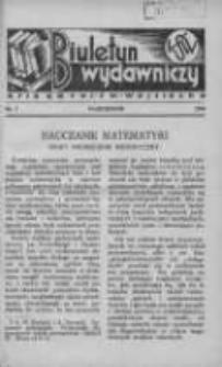 Biuletyn Wydawniczy Księgarni św. Wojciecha 1932 październik Nr7
