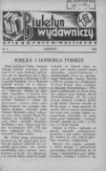 Biuletyn Wydawniczy Księgarni św. Wojciecha 1932 listopad Nr8