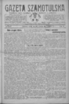 Gazeta Szamotulska: niezależne pismo narodowe, społeczne i polityczne 1927.01.22 R.6 Nr10