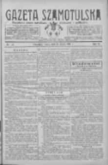 Gazeta Szamotulska: niezależne pismo narodowe, społeczne i polityczne 1927.03.22 R.6 Nr34