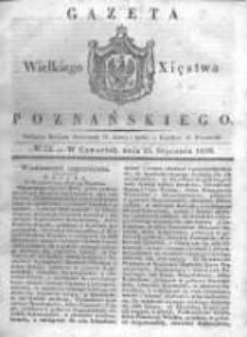 Gazeta Wielkiego Xięstwa Poznańskiego 1838.01.25 Nr21