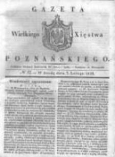 Gazeta Wielkiego Xięstwa Poznańskiego 1838.02.07 Nr32