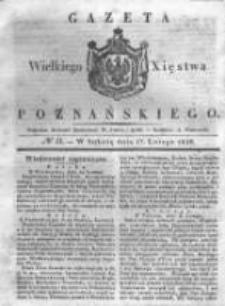 Gazeta Wielkiego Xięstwa Poznańskiego 1838.02.17 Nr41