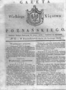 Gazeta Wielkiego Xięstwa Poznańskiego 1838.02.19 Nr42