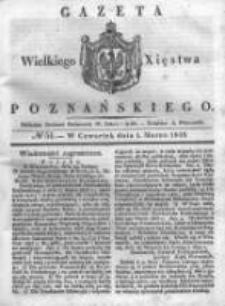 Gazeta Wielkiego Xięstwa Poznańskiego 1838.03.01 Nr51