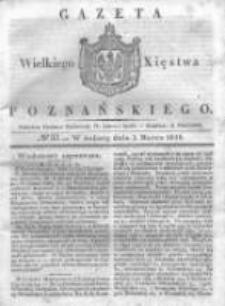 Gazeta Wielkiego Xięstwa Poznańskiego 1838.03.03 Nr53