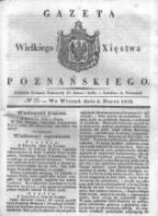 Gazeta Wielkiego Xięstwa Poznańskiego 1838.03.06 Nr55
