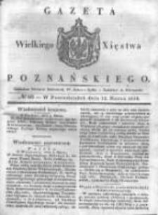Gazeta Wielkiego Xięstwa Poznańskiego 1838.03.12 Nr60