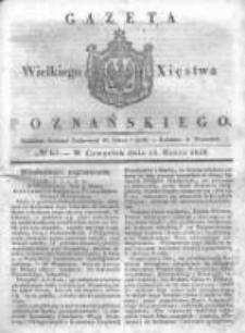Gazeta Wielkiego Xięstwa Poznańskiego 1838.03.15 Nr63