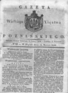 Gazeta Wielkiego Xięstwa Poznańskiego 1838.03.16 Nr64