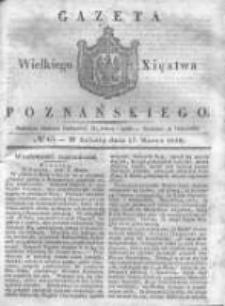 Gazeta Wielkiego Xięstwa Poznańskiego 1838.03.17 Nr65