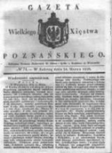 Gazeta Wielkiego Xięstwa Poznańskiego 1838.03.24 Nr71