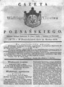 Gazeta Wielkiego Xięstwa Poznańskiego 1838.03.26 Nr72