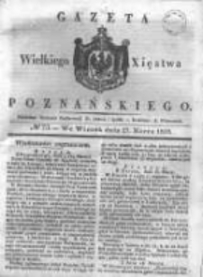 Gazeta Wielkiego Xięstwa Poznańskiego 1838.03.27 Nr73