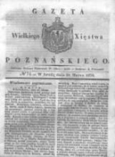 Gazeta Wielkiego Xięstwa Poznańskiego 1838.03.28 Nr74