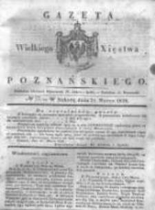 Gazeta Wielkiego Xięstwa Poznańskiego 1838.03.31 Nr77