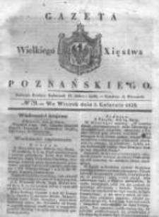 Gazeta Wielkiego Xięstwa Poznańskiego 1838.04.03 Nr79