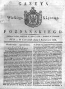 Gazeta Wielkiego Xięstwa Poznańskiego 1838.04.05 Nr81