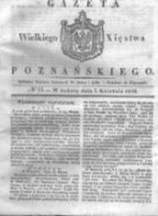Gazeta Wielkiego Xięstwa Poznańskiego 1838.04.07 Nr83