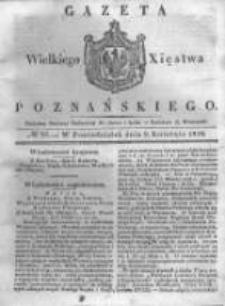 Gazeta Wielkiego Xięstwa Poznańskiego 1838.04.09 Nr84
