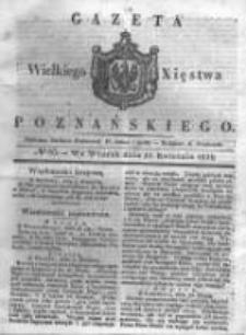Gazeta Wielkiego Xięstwa Poznańskiego 1838.04.10 Nr85