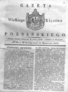 Gazeta Wielkiego Xięstwa Poznańskiego 1838.04.11 Nr86