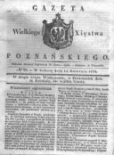 Gazeta Wielkiego Xięstwa Poznańskiego 1838.04.14 Nr88