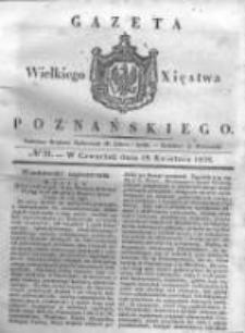 Gazeta Wielkiego Xięstwa Poznańskiego 1838.04.19 Nr91