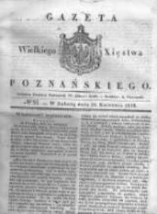 Gazeta Wielkiego Xięstwa Poznańskiego 1838.04.21 Nr93