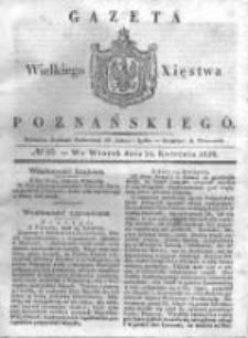 Gazeta Wielkiego Xięstwa Poznańskiego 1838.04.24 Nr95