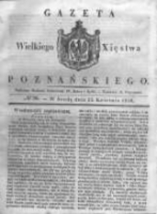 Gazeta Wielkiego Xięstwa Poznańskiego 1838.04.25 Nr96
