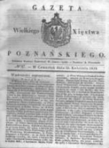 Gazeta Wielkiego Xięstwa Poznańskiego 1838.04.26 Nr97