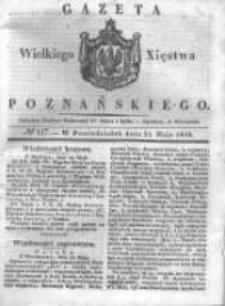 Gazeta Wielkiego Xięstwa Poznańskiego 1838.05.21 Nr117