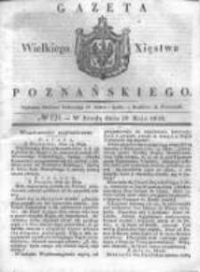 Gazeta Wielkiego Xięstwa Poznańskiego 1838.05.30 Nr124